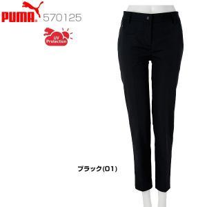 777円引きクーポン配布中 プーマ ゴルフウェア レディース ゴルフ W ウォームパンツ 570125