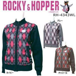 16072780973d5 ロッキー&ホッパー レディース ゴルフウエア アーガイル柄 フルジップ 防風セーター RH-4343WL