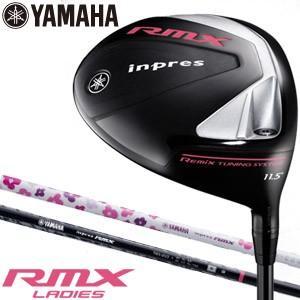 ヤマハ 2014年モデル インプレス X RMX レディース ドライバー(ヘッド単品)