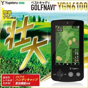 ユピテル YUPITERU 大画面 GPSゴルフナビ ベストキャディ YGN6100