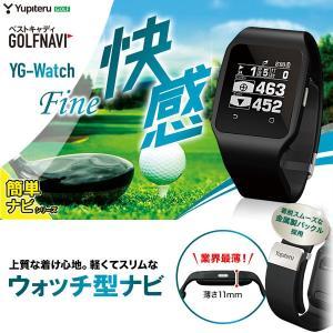 ユピテル ウォッチ型 GPSゴルフナビ ベストキャディ YG-Watch F