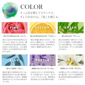 【 59%OFF&送料無料 】 セラピ 香水 50ML EDP SP ●全2種類 ピンク イエロー  THERAPI セラピ フレグランス 香水 レディース メンズ アロマ カラー 人気|greengreen-y|06