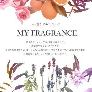 【 59%OFF&送料無料 】 セラピ 香水 50ML EDP SP ●全2種類 ピンク イエロー  THERAPI セラピ フレグランス 香水 レディース メンズ アロマ カラー 人気|greengreen-y|07
