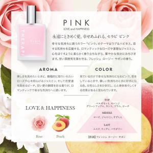 【 59%OFF&送料無料 】 セラピ 香水 50ML EDP SP ●全2種類 ピンク イエロー  THERAPI セラピ フレグランス 香水 レディース メンズ アロマ カラー 人気|greengreen-y|08