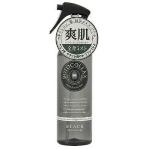 ボトコラックス ブラック デイ&ナイト ミスト 200ML / BOTOCOLLAX|greengreen-y