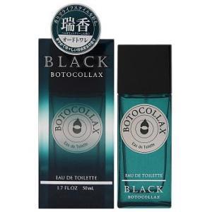 ボトコラックス ブラック オーシャン 50ML EDT SP / BOTOCOLLAX|greengreen-y