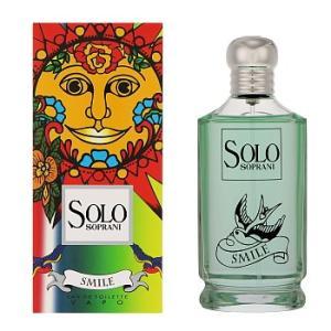 ルチアーノ ソプラーニ ソロ スマイル 100ML EDT SP / LUCIANO SOPRANI 香水 レディース /|greengreen-y