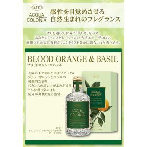 4711 アクアコロニア ブラッドオレンジ&バジル 50ML EDC SP|greengreen-y|02