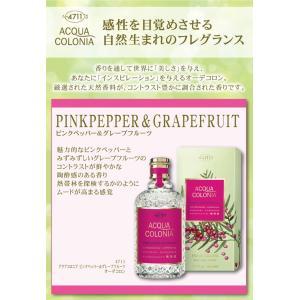 4711 アクアコロニア ピンクペッパー&グレープフルーツ 50ML EDC SP|greengreen-y|02