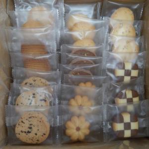 8種類のクッキーが各12袋も入っているので、とってもお得な商品です。1つずつ個包装されているので食べ...