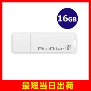 【訳あり】 USBメモリー ピコドライブN 16GB GH-UFD16GN グリーンハウス greenhouse-store