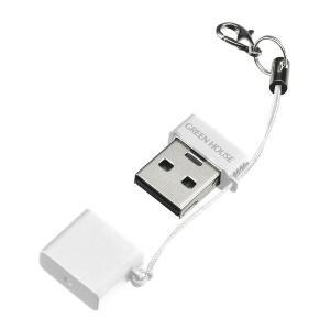 メーカー直販 microSD用の超小型USBカードリーダ/ライタ GH-CRMR-MMW ホワイト   カードリーダー usb2.0 usb グリーンハウス greenhouse-store