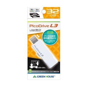 【訳あり】 USB3.0対応 USBメモリー ピコドライブL3 32GB GH-UF3LA32G-WH グリーンハウス greenhouse-store