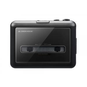 カセットテープ変換プレーヤー GH-CTPB-BK microSDダイレクト保存できる グリーンハウス greenhouse-store