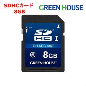 ドラレコ対応 8GBドライブレコーダー向けSDHCカード GH-SDC-A8G グリーンハウス|greenhouse-store