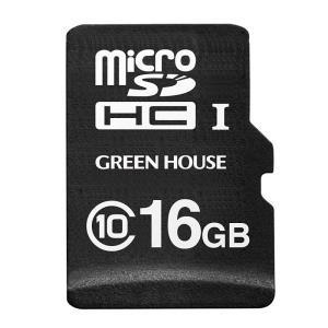 ドラレコ対応 16GBドライブレコーダー向けmicroSDHCカード GH-SDM-A16G グリーンハウス|greenhouse-store