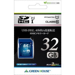 SDHCメモリーカード UHS-I対応 クラス10 32GB GH-SDHCUB32G グリーンハウス|greenhouse-store