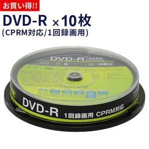 1回録画用DVD-Rメディア 10枚スピンドル GH-DVDRCA10 RITEK グリーンハウス greenhouse-store