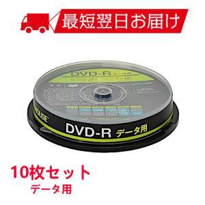 DVD-R データ用 10枚 GH-DVDRDA10 ritek グリーンハウス greenhouse-store