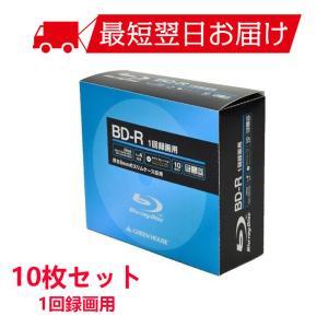 1回録画用BD-Rメディア 10枚スリムケース GH-BDR25A10C RITEK グリーンハウス greenhouse-store