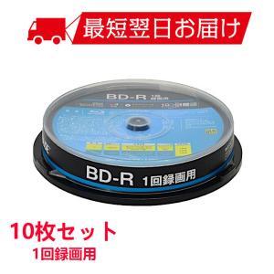 1回録画用BD-Rメディア 10枚入りスピンドル GH-BDR25A10 RITEK グリーンハウス greenhouse-store