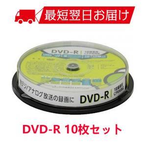 DVD-R CPRM 録画用 1-16倍速 10枚スピンドル GH-DVDRCB10 RITEK グリーンハウス greenhouse-store
