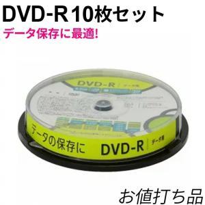 dvd-r データ用 10枚 GH-DVDRDB10 ritek データ用dvd 記録用dvd greenhouse-store
