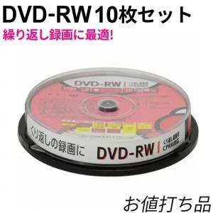 くり返し録画用DVD-RWメディア 10枚スピンドル GH-DVDRWCB10 RITEK グリーンハウス greenhouse-store