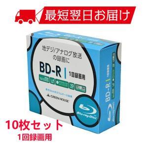 1回録画用BD-Rメディア 10枚スリムケース GH-BDR25B10C RITEK グリーンハウス greenhouse-store
