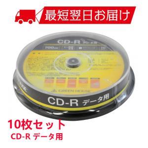 cd-r データ用 10枚 GH-CDRDA10 ritek データ用dvd 記録用dvd greenhouse-store