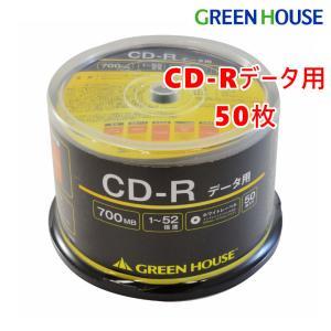 cd-r データ用 50枚 GH-CDRDA50 ritek データ用dvd 記録用dvd greenhouse-store