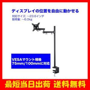 VESA規格75mm/100mm対応品 机に万力で固定するから、地震が来ても倒れない ホコリが溜まる...
