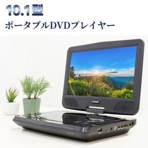 10.1型ワイド液晶 CPRM対応 ポータブルDVDプレーヤー GH-PDV10M-BK  グリーンハウス 送料無料 greenhouse-store
