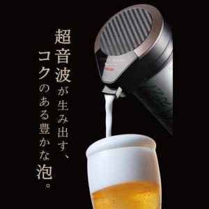 ※開封未使用品のため、中身は新品です。  『美味しいビールは泡が命』 ・500ml、350ml、33...