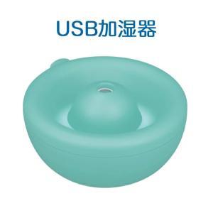 加湿器 卓上 オフィス 上から給水 超音波加湿器 小型 GH-UMSUA-TB ターコイズブルー グリーンハウス|greenhouse-store
