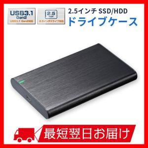 メーカー直販 USB3.1 Gen.2対応 SATAIII 2.5インチ HHD SSD 外付けドライブケース UASPモード GH-HDCU325A-BK Type-A to Type-C ケーブル グリーンハウス greenhouse-store