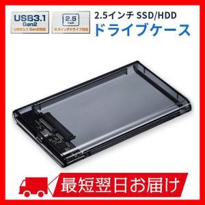 メーカー直販 USB3.1 Gen.2対応 SATAIII 2.5インチ HHD SSD 外付けドライブケース UASPモード GH-HDCU325B-BK Type-A to Type-C ケーブル グリーンハウス greenhouse-store