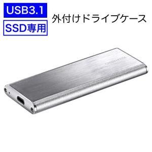 メーカー保証1年 SSD 外付け ドライブケース USB3.1 Gen.2 10Gbps 高速転送 シルバー GH-M2NVU3A-SV グリーンハウス greenhouse-store