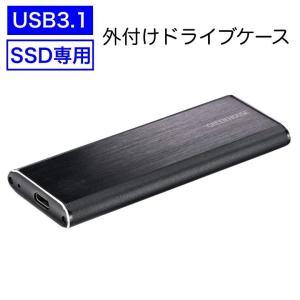 メーカー保証1年 SSD 外付け ドライブケース USB3.1 Gen.2 10Gbps 高速転送 ブラック GH-M2NVU3A-BK グリーンハウス greenhouse-store