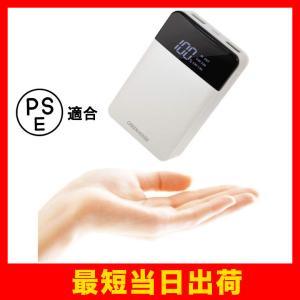 オンライン限定 急速充電 10000mAh 大容量 軽量 モバイルバッテリー PSE適合 スマホ3回充電 GH-BTEC100-WH 充電器 パールホワイト greenhouse-store