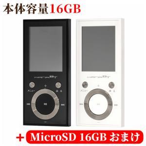 超PayPay祭 MP3プレーヤー KANA GH-KANABTEC 32GB 本体 16GB内蔵 MicroSD Bluetooth4.1 ワイヤレス デジタルオーディオプレーヤー greenhouse-store