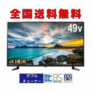 お値下げしました メーカー再生品 49型 49V型 液晶テレビ 4K 大型 テレビ HDR対応 49インチ GH-TV49RS ダブルチューナー B-CASカード付属 グリーンハウス|greenhouse-store