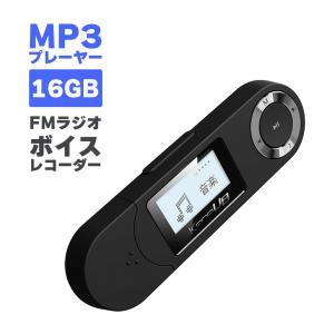 超PayPay祭 メーカー直販 MP3プレーヤー KANA GH-KANAUBEC16-BK ブラック USB充電 デジタルオーディオプレーヤー 音楽 再生 内蔵 16GB メモリー 録音可能 greenhouse-store
