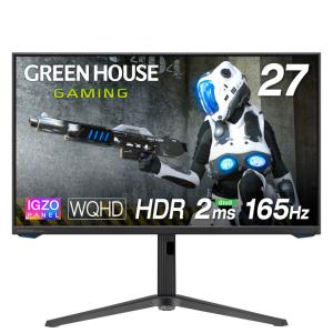 超PayPay祭 ゲーミングモニター 27インチ IGZOパネル WQHD 165Hz 2ms HDMI/DP/Type-C GH-ELCG27WA-BK ブルーライトカット greenhouse-store