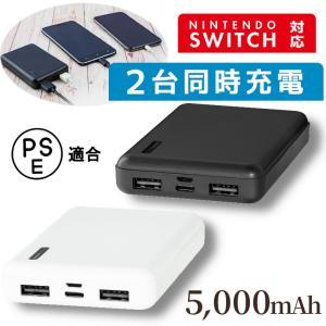 モバイルバッテリー 2021年 最新 モデル 5000mAh 軽量 大容量 薄型 小型 コンパクト micro USB タイプC typeC GH-BTN50 greenhouse-store