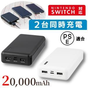 モバイルバッテリー 2021年 最新 モデル 20000mAh 軽量 大容量 薄型 小型 コンパクト USB タイプC typeC GH-BTR200 greenhouse-store