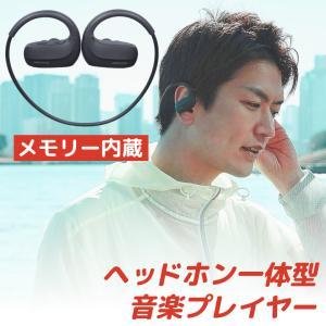 超PayPay祭 ヘッドホン イヤホン一体型音楽プレーヤー GH-EKANABSA-BK 防水IPX5 8GB内蔵 Bluetooth MP3 マイク内蔵 軽量 ブラック 2021年モデル ヘッドフォン greenhouse-store