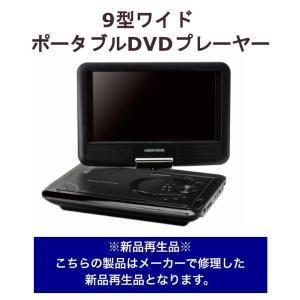 送料無料 新品再生品 9型ワイド ポータブルDVDプレーヤー OLT-PDV9BT1-BK 地デジ USBメモリー 内蔵バッテリ 録画 アウトレット|greenhouse-store