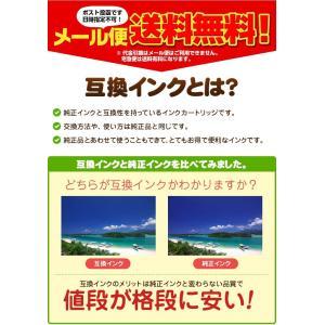 キヤノン インク BCI-371XL+370X...の詳細画像1