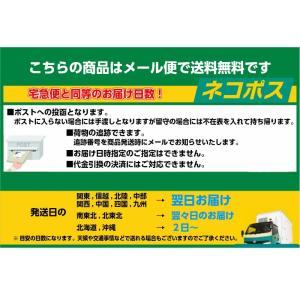 キヤノン インク BCI-371XL+370X...の詳細画像4
